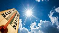 کاهش دمای هوای پایتخت در دو روز آینده