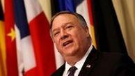 آمریکا مدعی بازگشت تحریمهای بینالمللی علیه ایران شد