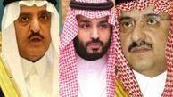 دلیل بازداشت شاهزادگان سعودی به دست بن سلمان چه بود؟