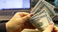 نرخ دلار صرافی بانکی به 23 هزار و 305 تومان رسید