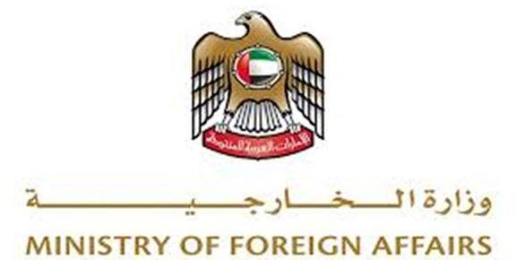 استقبال امارات از پیوستن دیگر کشورها در تحقیقات بندر فجیره