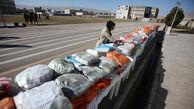 کشف محموله قاچاق 650 کیلویی مواد مخدر
