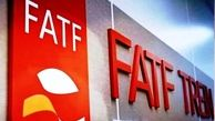 FATF بزودی راهنمای بازار رمزارزها را منتشر میکند