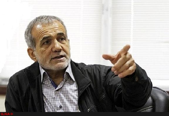 مسعود پزشکیان در مورد منصب دخترش در پتروشیمی جم توضیح داد