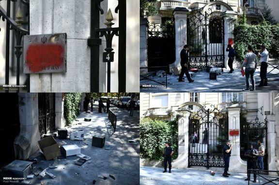 تصاویری از حمله افراد کومله به سفارت ایران در پاریس