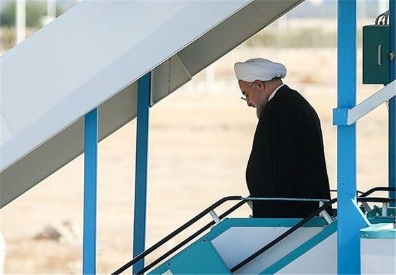 روحانی وارد سوچی روسیه شد