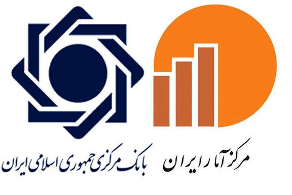 بانک مرکزی همچنان به تولید و انتشار آمار اقدام خواهد کرد