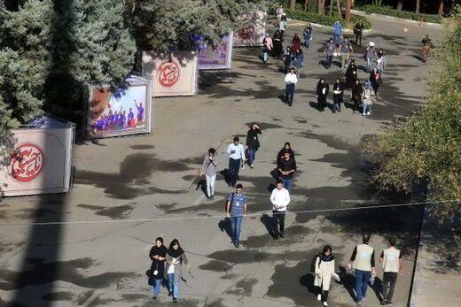 رتبه بندی دانشگاه برتر جهان در سال 2019/ حضور ۱۳ دانشگاه ایران در جمع دانشگاهای برتر دنیا