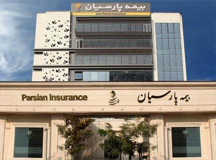 مجمع پارسیان افزایش 25 درصدی سرمایه شرکت را تصویب کرد
