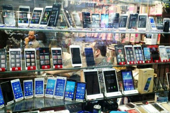 قیمت روز انواع تلفن همراه در ۲۵ مرداد ۱۴۰۰