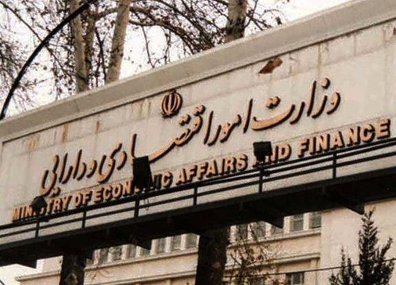 وزارت اقتصاد: هیچ گاه به ارتباط بین نرخ سود بانکی و شاخص بورس اشاره نشده است
