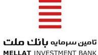 دریافت تقدیرنامه سه ستاره از جایزه ملی مدیریت مالی ایران