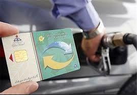 کارت بانکی در نقش کارت سوخت/ هم سوخت گیری و هم پرداخت را با کارت بانکی انجام دهید!