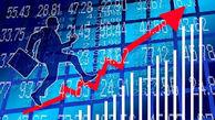 توصیه به مردم:  سرمایه های اصلی خود را وارد بورس نکنید