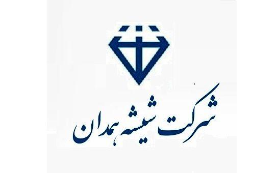 رکورد درآمدی «کهمدا» در آذر