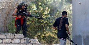 ۱۴ نفر از نیروهای حفتر در درگیریهای جنوب طرابلس کشته شدند