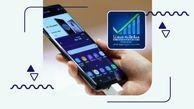 تعرفه رجیستری ثبت شناسه تلفن همراه رایگان شد