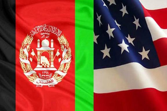 آمریکا دهها افغانی را در یک حمله هوایی کشت