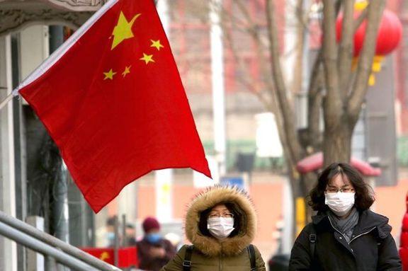 ارز دیجیتالی چینی رقیب بیت کوین ژاپنی خواهد شد؟