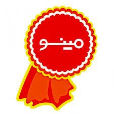 «غپینو» از دریافت مجوز افزایش قیمت محصولات خبر داد