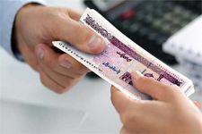 علت افزایش تسهیلات و سپردههای بانکی در استان تهران تا پایان خرداد چه بود؟