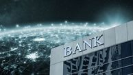 بانک کارآفرین پربازدهترین نماد بانکی در اسفندماه