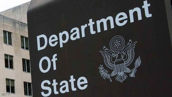 ادعای بی اساس یک مقام آمریکایی علیه ایران
