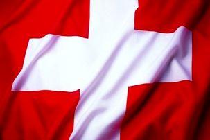 کانال مالی مشترک سوئیس با ایران طی چند ماه اینده اجرایی می شود