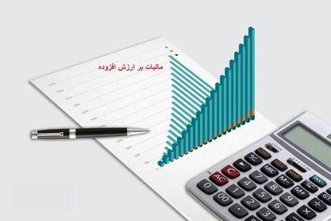 استرداد مالیات ارزش افزوده صادرکنندگان تسریع میشود