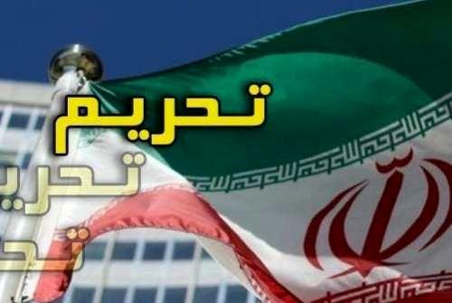 گروههای مختلف عراقی تحریمهای ضدایرانی آمریکا را محکوم کردند
