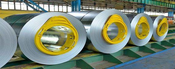 فولادیها ۲۴۵هزار تن محصول را در آخرین روز معاملاتی هفته در بورس کالا عرضه میکنند