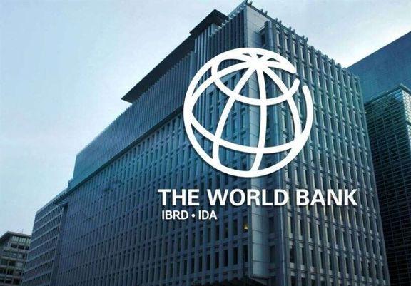 بانک جهانی پیش بینی خود را برای رشد اقتصادی آسیا کاهش داد