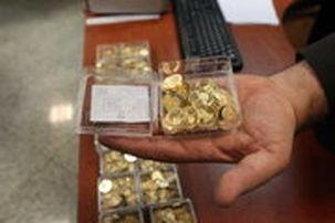قیمت سکه تمام بهار آزادی به 10 میلیون و 550 هزار تومان رسید