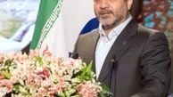 نادر جعفر یوسفی مدیرعامل گروه ملی صنعتی فولاد ایران شد