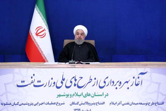 روحانی:  کشور با کمترین اتکا به نفت اداره شد / وزیر نفت طرحی برای اقدامات دولت بعد در بخش پتروشیمی آماده کند