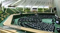 وزیر صمت فردا در جلسه غیر علنی مجلس شرکت می کند