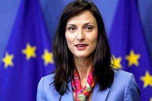 اتحادیه اروپا از اقدام آمریکا در عدم تمدید معافیت خریداران نفتی ایران ابراز تاسف کرد