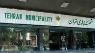 سه نفر از کارمندان شهرداری تهران دستگیر شدند