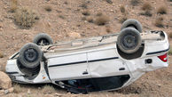 یک کشته و 7 زخمی در حوادث امروز قم