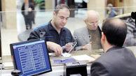 افزایش بیش از 22 درصدی سپرده های بانکی از ابتدای سال تاکنون