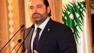 نخست وزیر لبنان دوشنبه عازم عربستان میشود