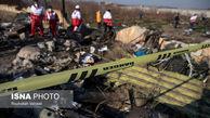 کانادا و اوکراین خواستار تحویل جعبه سیاه هواپیمای اوکراینی شدند