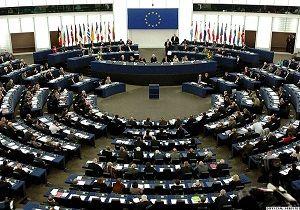 حمایت پارلمان اروپا برای افزایش وامدهی بانک سرمایهگذاری اروپا به ایران