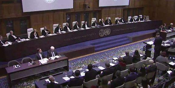 موافقت دیوان لاهه با بررسی پرونده اموال بلوکه ایران