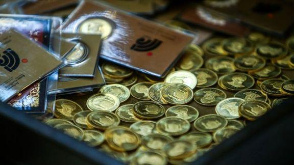 اعلام مهلت پرداخت مالیات خریداران سکه از بانک مرکزی/ 5 سکه معاف از مالیات