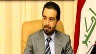 رئیس پارلمان قطر به بغداد سفر می کند