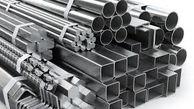 فوری/ابلاغیه قیمت گذاری دستوری فولاد تکذیب شد