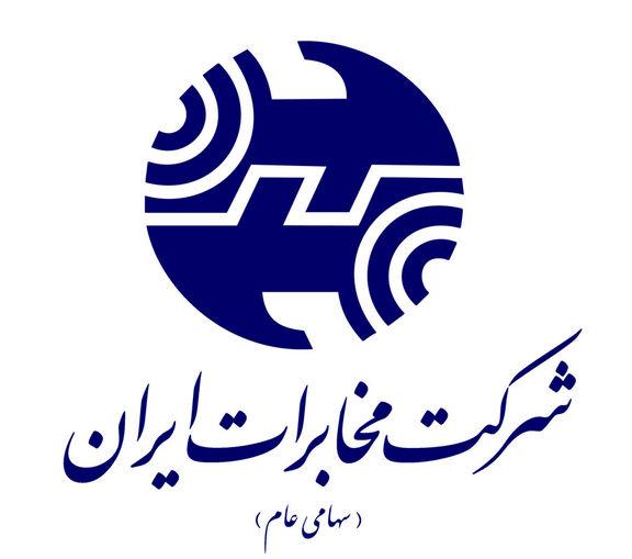 کاهش 20 درصدی «اخابر» در آذرماه