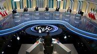 مناظره سوم با موضوع «دغدغههای مردم» برگزار میشود