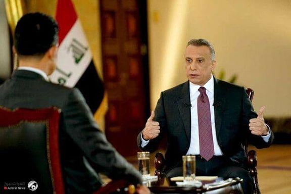نخستوزیر عراق در زمان مناسب به تهران سفر میکند